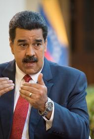 Мадуро считает, что США находятся сейчас на пороге гражданской войны