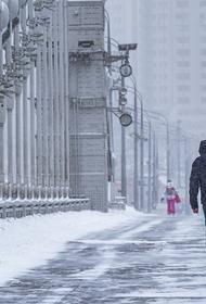 Синоптик Синенков предупредил, что в Москве в понедельник будет до минус 11 градусов