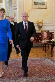 Кальюлайд хотела бы увидеть Путина на Всемирном конгрессе финно-угорских народов