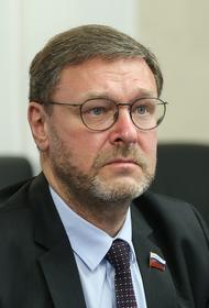 Косачев назвал «очевидной глупостью» слова Пелоси о возможной связи Трампа с Россией