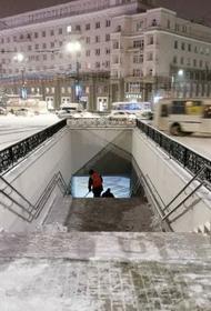 В Челябинске завершили ремонт подземного перехода на площади Революции