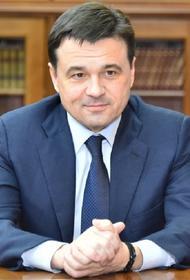 Воробьёв оценил ситуацию с коронавирусом в Подмосковье как штатную