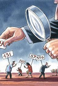 В Китае принят новый гражданский кодекс, узаконивший «Систему социального кредита»