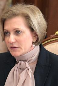 Попова заявила о снижении заболеваемости COVID-19 в 22 регионах РФ
