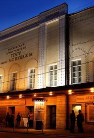 Театр имени Пушкина поддержал идею «Геликон-оперы» открыть пункт вакцинации