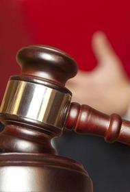 Членам  «Белогорской группы» вынесли  суровый приговор: крымские татары считают наказание  несправедливым