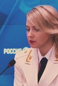 На пресс-конференции госпожа Поклонская дала понять, что  может вернуться в Крым на место прокурора