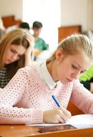 На региональном этапе Всероссийской олимпиады выступят более 30 тысяч московских школьников