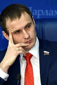 В Совфеде прокомментировали заявление главы МИД Украины о российской вакцине