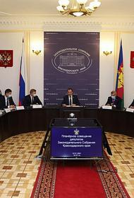 В краевом парламенте обсудили сделанное в рамках Года памяти и славы