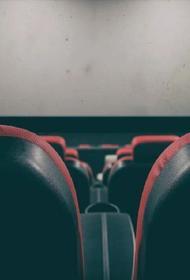 Российские кинотеатры потеряли из-за пандемии около 50 миллиардов рублей