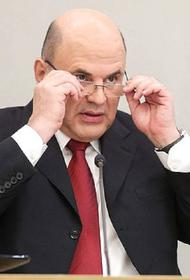 Правительство РФ разработает план действий на случай возникновения угрозы новой пандемии