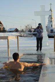 Терапевт Алексеева рассказала, как подготовиться к крещенским купаниям