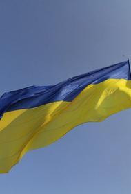 Аналитик Соскин предрек Украине возможную финансово-экономическую катастрофу в 2021 году