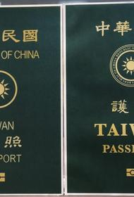 Новый паспорт Тайваня привёл в бешенство власти Китая