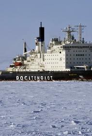 Журнал National Interest: Россия может использовать свои ледоколы для захвата стратегически важных водных путей в Арктике