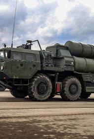 Ресурс Avia.pro: Турция может выдать американцам секреты российских систем С-400