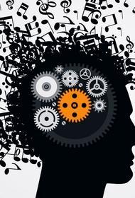 Влияние музыки на психику людей
