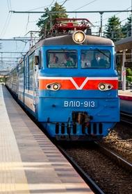 Железнодорожное сообщение Роза Хутор – Гагра продлили до апреля