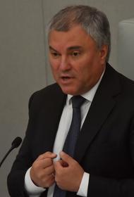Володин сообщил, что один депутат Госдумы находится в реанимации из-за коронавируса