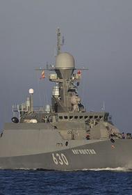 МРК «Ингушетия» вышел в Черное море для проведения маневров