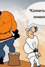 В России сократилось количество помилованных заключенных