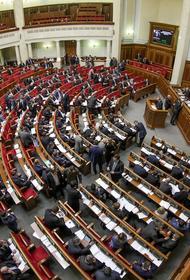 Депутат Рады Волошин признал, что России не о чем говорить с Украиной