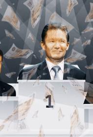 Издание «База»: глава «Газпрома» Миллер получает ₽1,9 млрд, Греф - ₽1 млрд.
