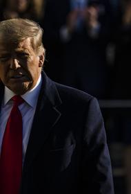 Палата представителей США приступила к рассмотрению вопроса об импичменте Трампу