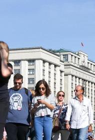 Россияне назвали Москву лучшим местом для работы