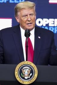 Трамп призвал американцев воздержаться от насилия и вандализма