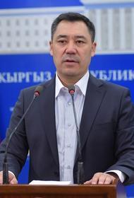Жапаров заявил о сохранении официального статуса русского языка в Киргизии