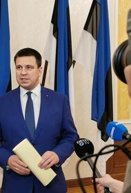 Правительство Эстонии сложит полномочия в связи с решением премьера Юри Ратаса подать заявление об уходе