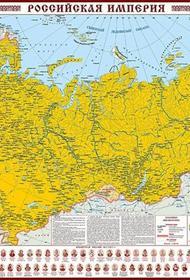 В 2021 году исполняется 300 лет провозглашению Российской империи