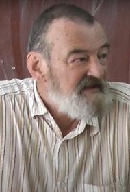 РЕН ТВ: в Москве нашли мертвым многократного лучшего учителя России