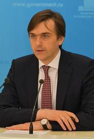 Глава Минпросвещения Кравцов сообщил, что вносить изменения в задания ЕГЭ не планируется