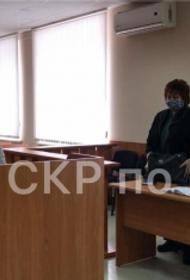 В Уфе мужчину, обвиненного в убийстве педофила, на восемь лет лишили свободы