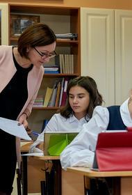 В большинстве регионов России возобновились очные занятия в школах