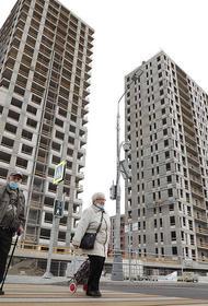 Минстрой РФ готовит проект, который усилит контроль за сдачей жилья