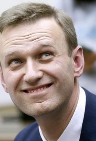 Навальный возвращается.  Его сразу погрузят в автозак?