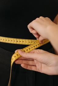 Эндокринолог Павлова  назвала «золотую формулу» похудения