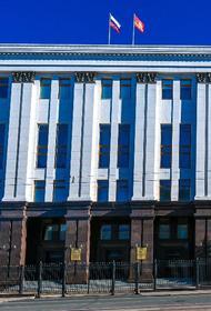 В правительстве Челябинской области объявили о новых назначениях