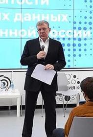Кудрин считает, что в России началась третья волна коронавируса