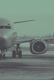 Краснодарский аэропорт закрыт из-за снегопада