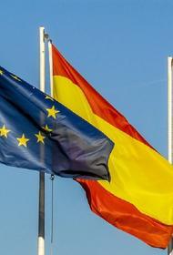 Власти Каталонии приняли решение о переносе парламентских выборов