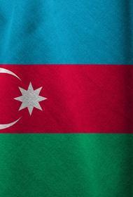 Баку направил в ЕСПЧ заявление с обвинениями Еревана