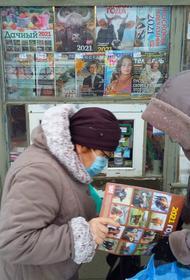 Эксперт объянил, у кого из россиян в 2021 году пенсия составит больше 30 тысяч рублей