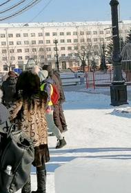 В Хабаровске «фургальская» акция прошла в формате народного схода