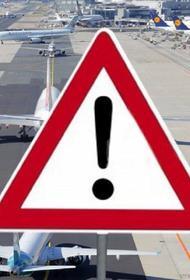 Терминал аэропорта Франкфурта-на-Майне частично закрыт из-за полицейской операции