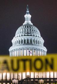 Американские экстремисты. Кто хочет тотального раскола в США?